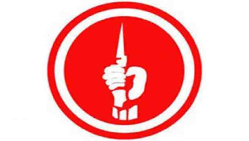 মুক্তিযোদ্ধা সংসদ কমান্ড কাউন্সিল নির্বাচনের জন্য কমিশন গঠন