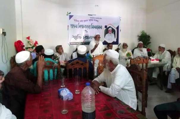 কানাইঘাটে প্রাক্তন শিক্ষকদের মিলনমেলা