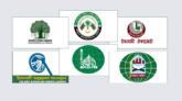 বিয়ানীবাজারের একাধিক ইউপিতে নির্বাচন করবে ধর্মভিত্তিক রাজনৈতিক দল