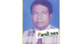 বিয়ানীবাজারের সরকারি কলেজের নতুন অধ্যক্ষ অধ্যাপক রফিুকল ইসলাম মল্লিক