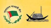 ইউপি নির্বাচন: বিয়ানীবাজার আওয়ামীলীগে ২শ' ভোটের 'নতুন লড়াই'